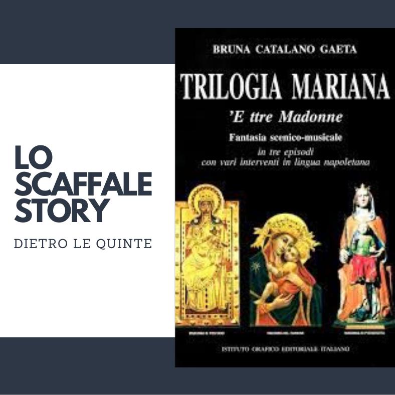 Trilogia Mariana; Bruna Catalano Gaeta; E.A. Mario