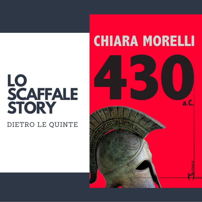 430 a.C.; Chiara Morelli